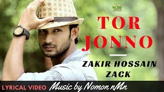 Tor Jonno | by Zakir Hossain Zack | Music : Nomon nMn | New Bangla Song 2018|  Lyrical Video