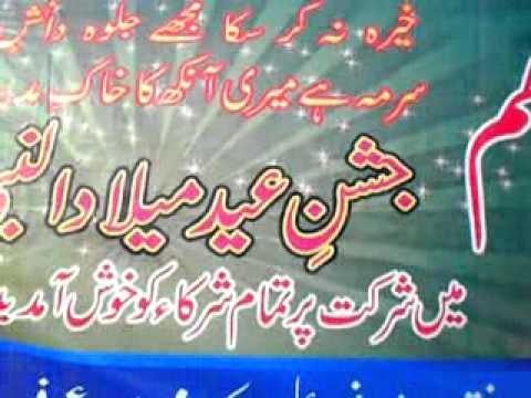Xxx Mp4 Milad Sharif Mohra Daryal 2 Mp4 3gp Sex