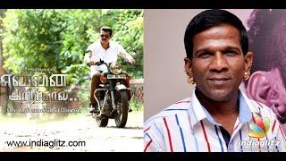 Gana Bala sings a gana for Ajith's movie | Title song Yennai Arindhaal | Hot Cinema News