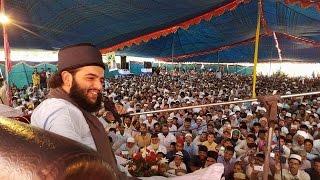 Shyakh Muhammad Hassan Haseeb ur Rehman sb - 29 Sep 2016- Karachi