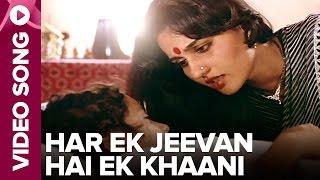 Har Ek Jeevan Hai Ek Khaani (Video Song) - Bezubaan - Reena Roy, Shashi Kapoor