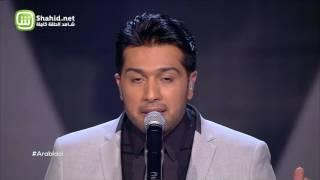 Arab Idol – العروض المباشرة – همام ابراهيم – عالهويدلك