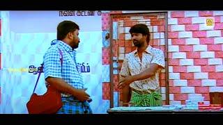 Soori Latest Comedy | Vadivelu Funny Comedy |Tamil Funny | Soori Comedy 2017 | Funny Videos 2017 |