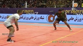 Highlights Iran Vs Pakistan  Asian Kabaddi Championship 2017 Semi-final 2 Pak v Ira 28-24