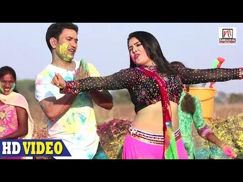 Xxx Mp4 Bhaiya Ke Saali Gharwali Hamar Banja Dinesh Lal Yadav Nirahua Aamrapali Dubey Holi 2018 HD Video 3gp Sex