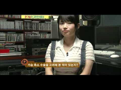 H컵녀 박은나 여유만만 2011.08.22 1 2