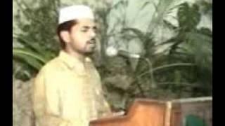 Aaya Mahi Madine da pyara