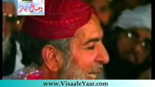 PUNJABI NAAT( Tasleem Kar Lai Jina)ABDUL SATTAR NIAZI.BY Visaal