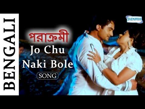 Jo Chu Naki Bole - Superhit Bengali Song -  Parakrami - Partho | Rali Nandi | Aprajita Mohanty