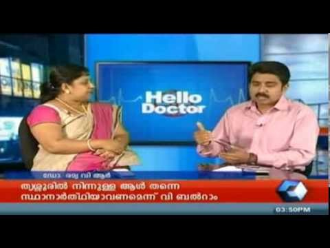 Hello Doctor - anal fistula (Full Episode)