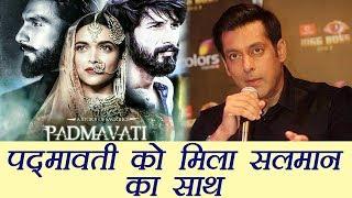 Salman Khan SUPPORTS Deepika Padukone