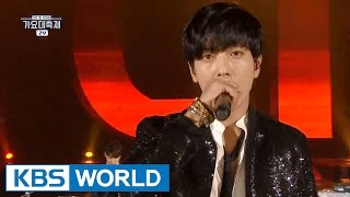 CNBLUE - Cinderella [2015 KBS Song Festival / 2016.01.23]