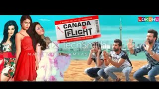 Canada Di Flight Full Movie  ●  Latest Punjabi Movie 2016 part 1