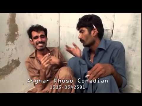 DIG Khadim Rind DPO Irfan Balouch aur Sindh Police ko salam