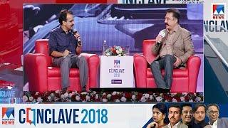 രാഷ്ട്രീയം, സിനിമ, ജീവിതം, ജനം; കമല്ഹാസന് പറയുന്നു | Manorama News Conclave 2018 | Kamal Haasan