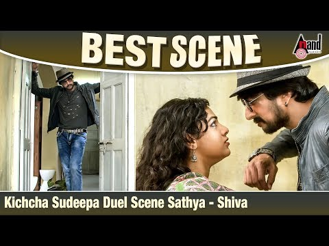 Xxx Mp4 Kichcha Sudeepa Duel Scene Sathya Shiva Kotigobba 2 Nithya Menen Kannada Movie Scene 3gp Sex