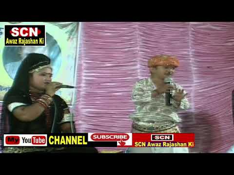 Xxx Mp4 New Comedy Manish Chella Renu Rangili रानी रंगीली मनीष छैला की सुपरहिट कॉमेडी मांडलगढ़ 3gp Sex