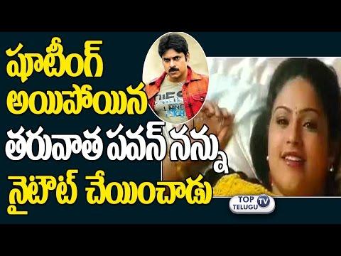 Raasi Said Pawan Kalyan Did not Leave her After Shooting   Gokulam lo Seetha   Top Telugu TV