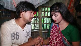 Abhaba Short Film ।অভাব শট ফিল্ম