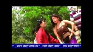 Bhojpuri Top Saman Me Saman Satabe Daa