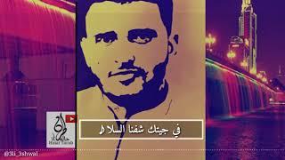 اغنية العيد جديد2019😍- حسين محب - ماعيد الا في اليمن - ياعيد حيابك هلا