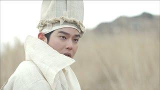 [The Rebel] 역적 : 백성을 훔친 도적 ep.14 Wake is the power of Yoon Kyun-sang.20170314