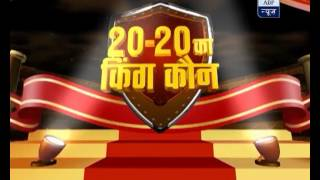 IPL 9: Know the latest highlights of IPL T20 in Ftafat style