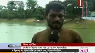 Download পর্যটক বরণে প্রস্তুত রাঙামাটি (Rangamati Tourism,29 June 2016) 3Gp Mp4