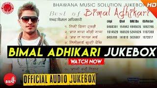 Bimal Adhikari | Superhit Adhunik & Lok Dohori JUKEBOX