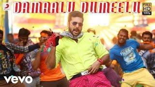 Bogan - Damaalu Dumeelu Tamil Lyric | Jayam Ravi, Hansikha | D. Imman