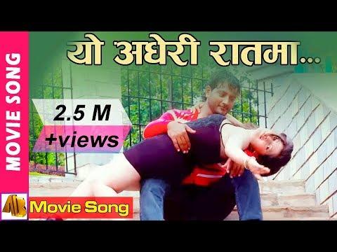 Kaal - Yo Aandheri Raat   Hot Nepali Song