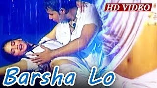 BARSHA LO I Romantic Song I SARTHAK MUSIC