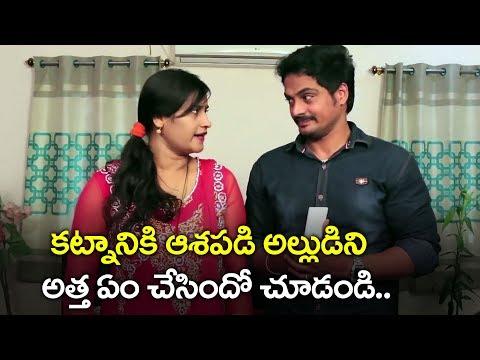 Xxx Mp4 Atha Alludu Poru Latest Telugu Short Film Mahathi Volga Videos 3gp Sex