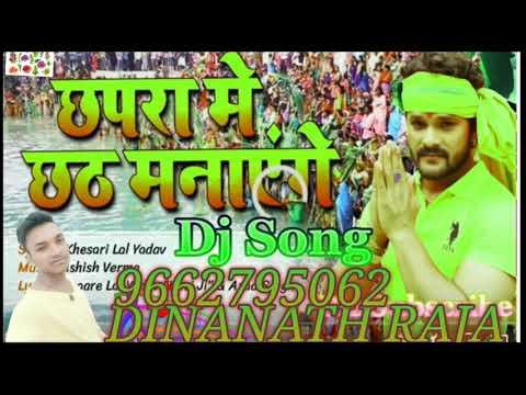 #Djdinanathraja छपरा मे छठ मनाएंगे Chhapra Chhat Manayenge - Full Audio   Khesari Lal Yadav  