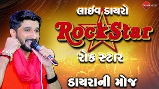 GAMAN SANTHAL   LIVE 2017   ROCK STAR