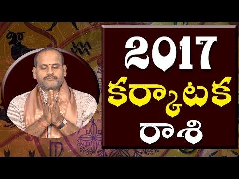 Xxx Mp4 కర్కాటక రాశి 2017 Karkataka Rasi Cancer Horoscope Telugu Rasi Phalalu 2017 To 2018 3gp Sex