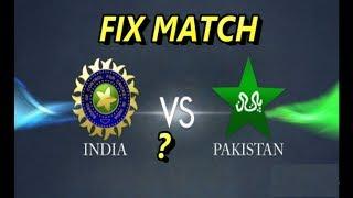 INDIA vs PAKISTAN CRICKET MATCH FIXED ? | LATEST TRICKS REVIEW