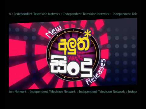 aluth sindu (theme) on ITN Sri Lanka