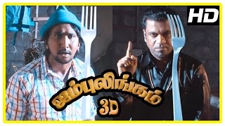 Jambulingam 3D scenes | Title Credits | Gokulnath reaches Japan with Yog Japee