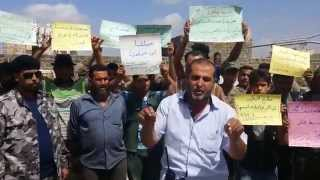 وقفة احتجاجية لاهالي درعا ضد الائتلاف الوطني و المعنيين بملف الجرحى 25-9-2014