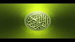 سورة البقرة - بصوت القارئ أحمد بن علي العجمي
