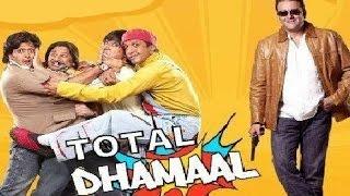 Total Dhamaal Official Trailer (2017) Sanjay Dutt, Arshad Warsi & Riteish Deshmukh