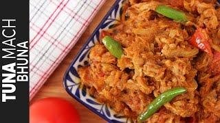 টুনা মাছ রান্না | Tuna Fish Bhuna | Quick and Easy Tuna Fish Recipe