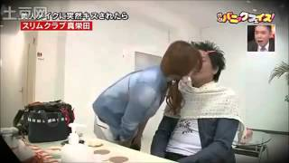 Funny Japanese Prank  CAN I KISS YOU, PLEASE!  Part 2