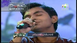 Sreekanth Hariharan - Josco Indian Voice - Mazhavil Manorama - Thenum Vayambum.mp4