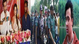 সর্বনাশ !! শাকিবের রংবাজ শুটিং সেটে পুলিশ !! কি করবেন শাকিব ??? Shakib Khan Exclucive News Today ।