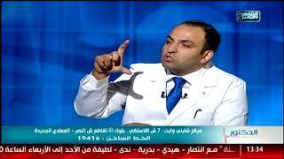 القاهرة والناس | الدكتور مع أيمن رشوان الحلقة الكاملة 25 سبتمبر