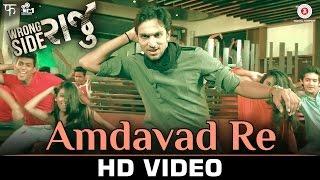 Amdavad Re - Wrong Side Raju | Sachin Jigar | Vishal Dadlani | Pratik Gandhi