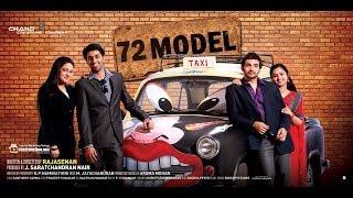 72 Model 2013 | Malayalam Full Movie | Malayalam Movie Online | Govind Padmasoorya | Sreejith Vijay