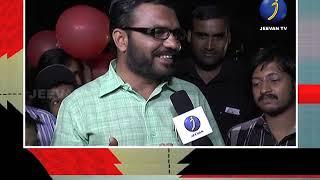 Nalathe vartha Subitha Sukumar Episode 16